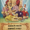 1951 R-MC vs. H-SC football program cover